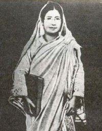 বেগম রোকেয়া