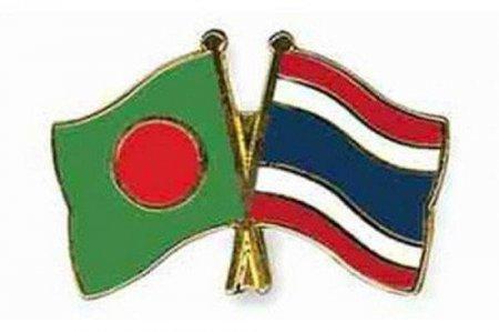 বাংলাদেশ-থাইল্যান্ড